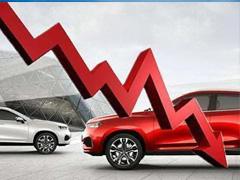 北青汽车|2月汽车产销降近八成 中汽协呼吁出台增产促销政策