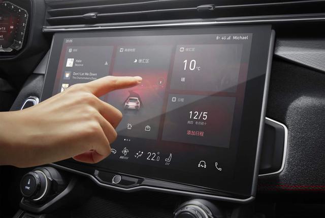 功夫AUTO 安全,方便,领克05的指纹识别黑科技亮了 !
