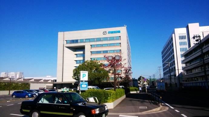 马自达宣布暂停日本、墨西哥及泰国工厂的生产