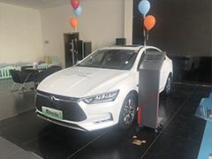 赠送500度电 比亚迪秦Pro EV优惠幅度有所提升