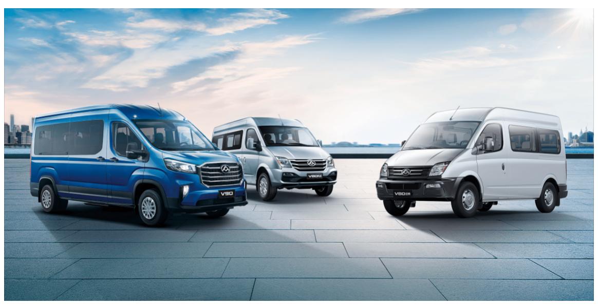 逆风破局 上汽MAXUS轻客市场1-2月销量同比增长34.6%