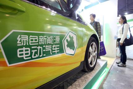 蓝鲸汽车 | 丰田比亚迪合资公司正式成立,5月内正式开业