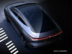 全新R标正式曝光 上汽荣威R-Aura Concept设计图曝光