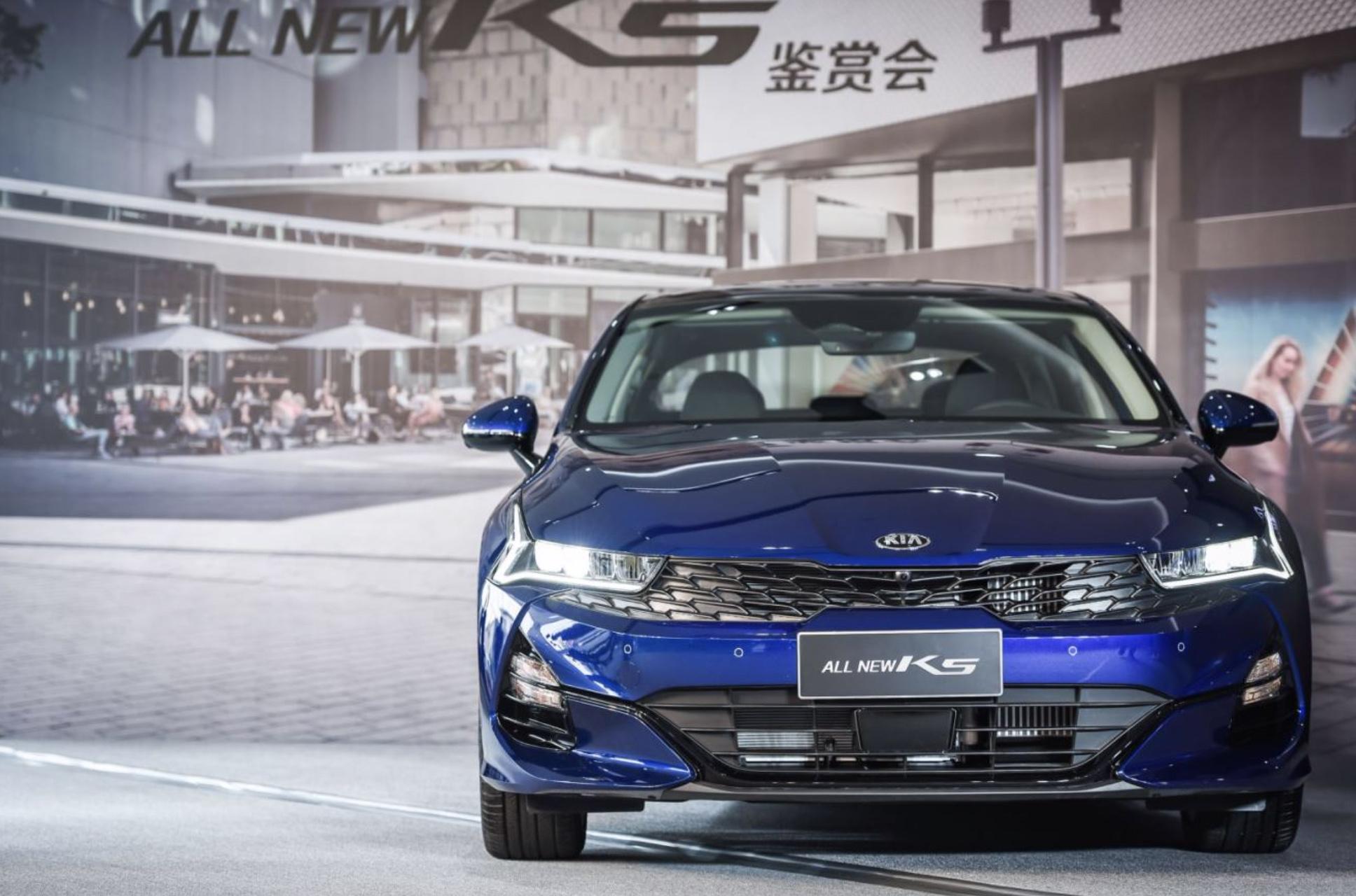 """中文名为""""凯酷"""" 国产全新东风悦达起亚K5开启预售"""