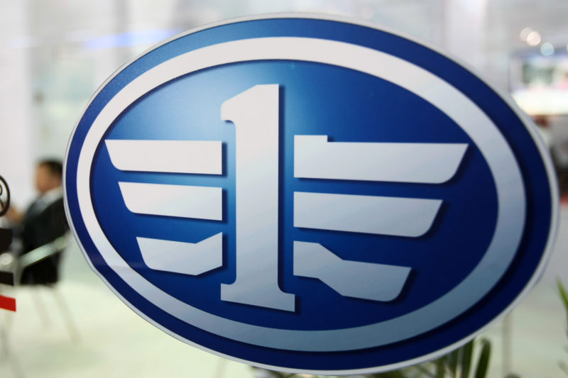 蓝鲸汽车   一汽夏利与中铁物晟重组遭经销商抵制,发函拒绝转债权