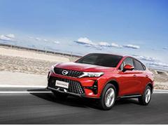 推出2020辆限量版 传祺GS4 Coupe开启预售