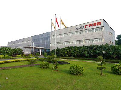 TNGA家族助力  广汽丰田4月销量同比增长47%