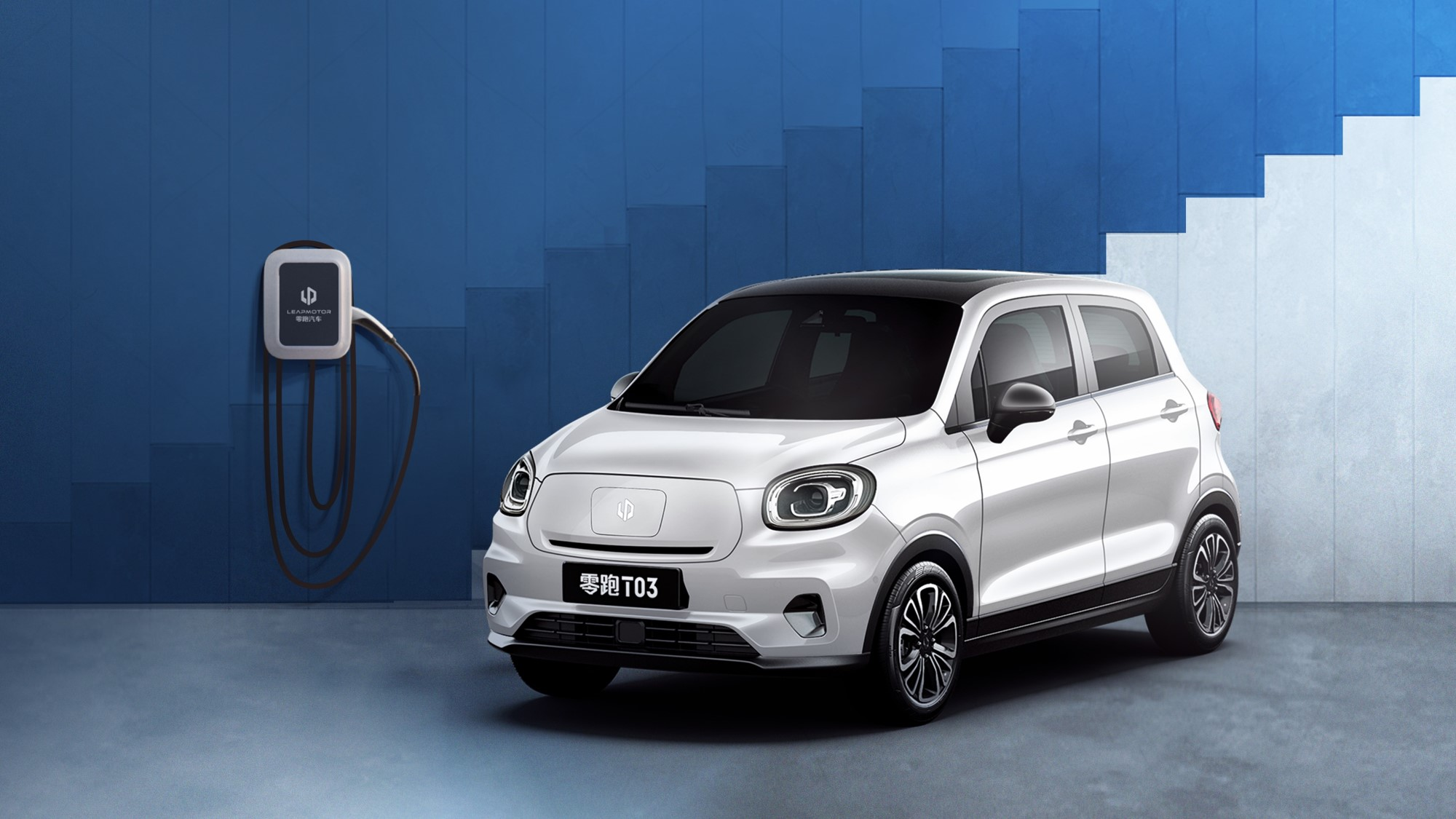 摆脱微型电动车固有印象 零跑T03能从一众好手中脱颖而出吗?