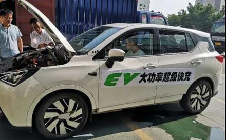 中车网 | 堪比燃油车加油时间 广汽石墨烯电池遭质疑