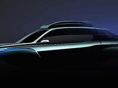 车身线条修长 上汽MAXUS皮卡概念车轮廓图发布