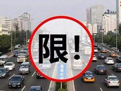 """""""无车家庭""""福音来啦!北京拟8月份增发2万个新能源车指标"""