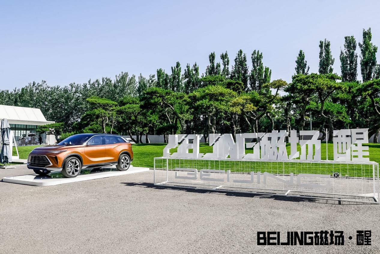 """唤醒中国力量 云享BEIJING汽车和新生代朋友们的""""醒""""时刻"""
