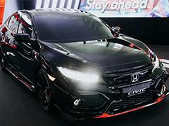 2020粤港澳车展 | 思域两厢版原型车亮相