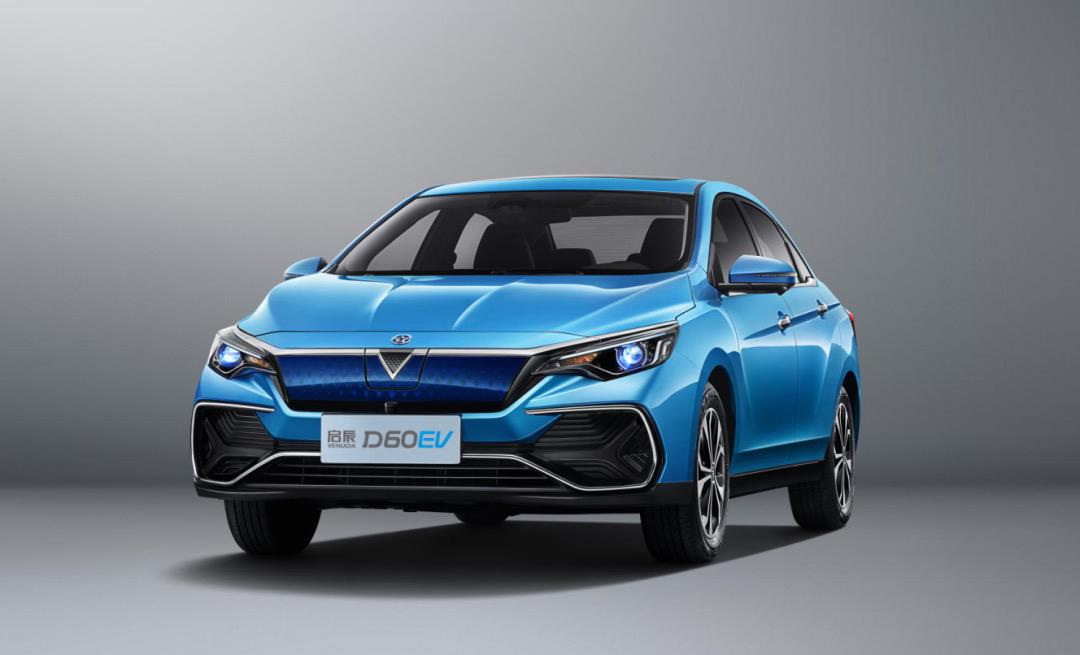 12.98万-14.38万元 启辰D60EV新增车型上市