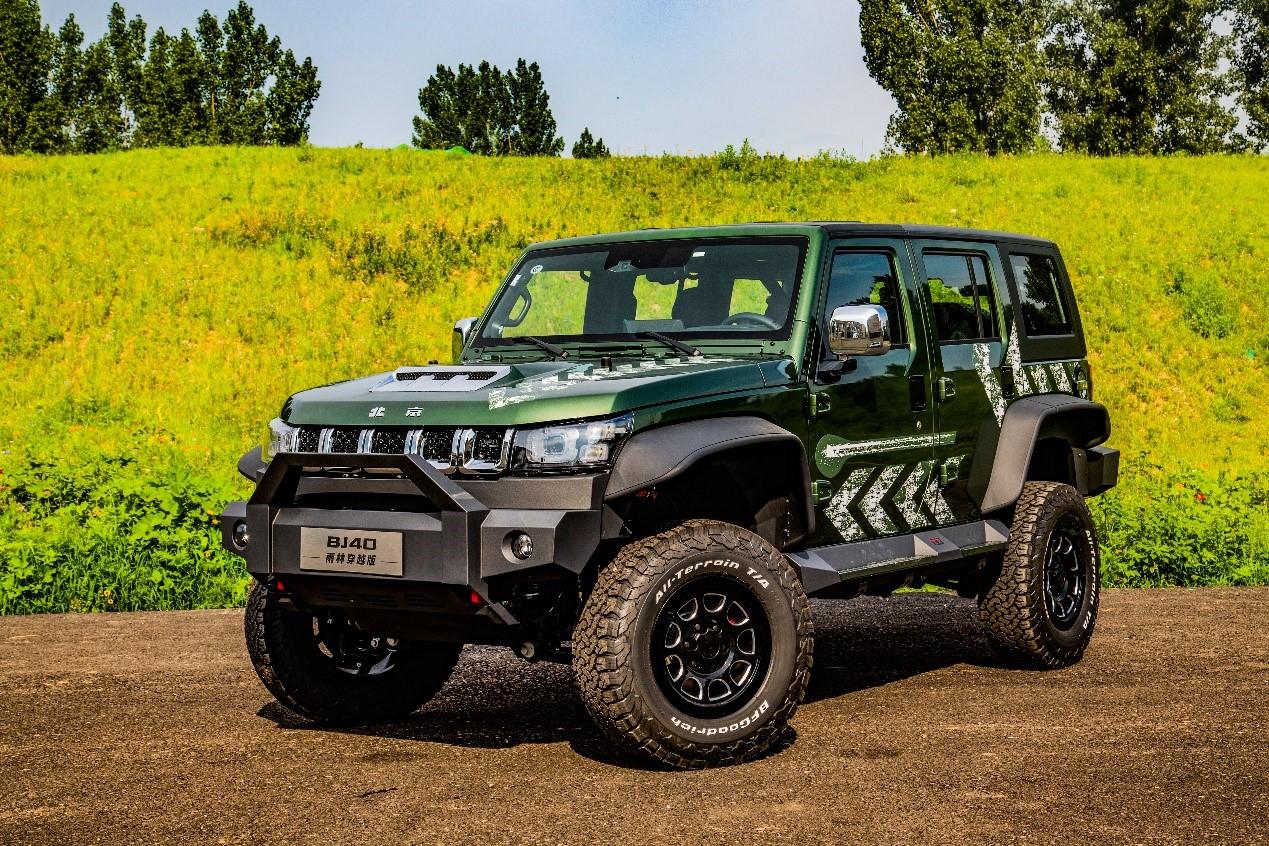 售价26.99万 BJ40雨林穿越版正式上市