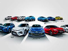 再创单月销量纪录 广汽丰田6月销售新车7.43万辆