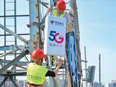 2021年广东通车高速公路实现5G网络全线覆盖