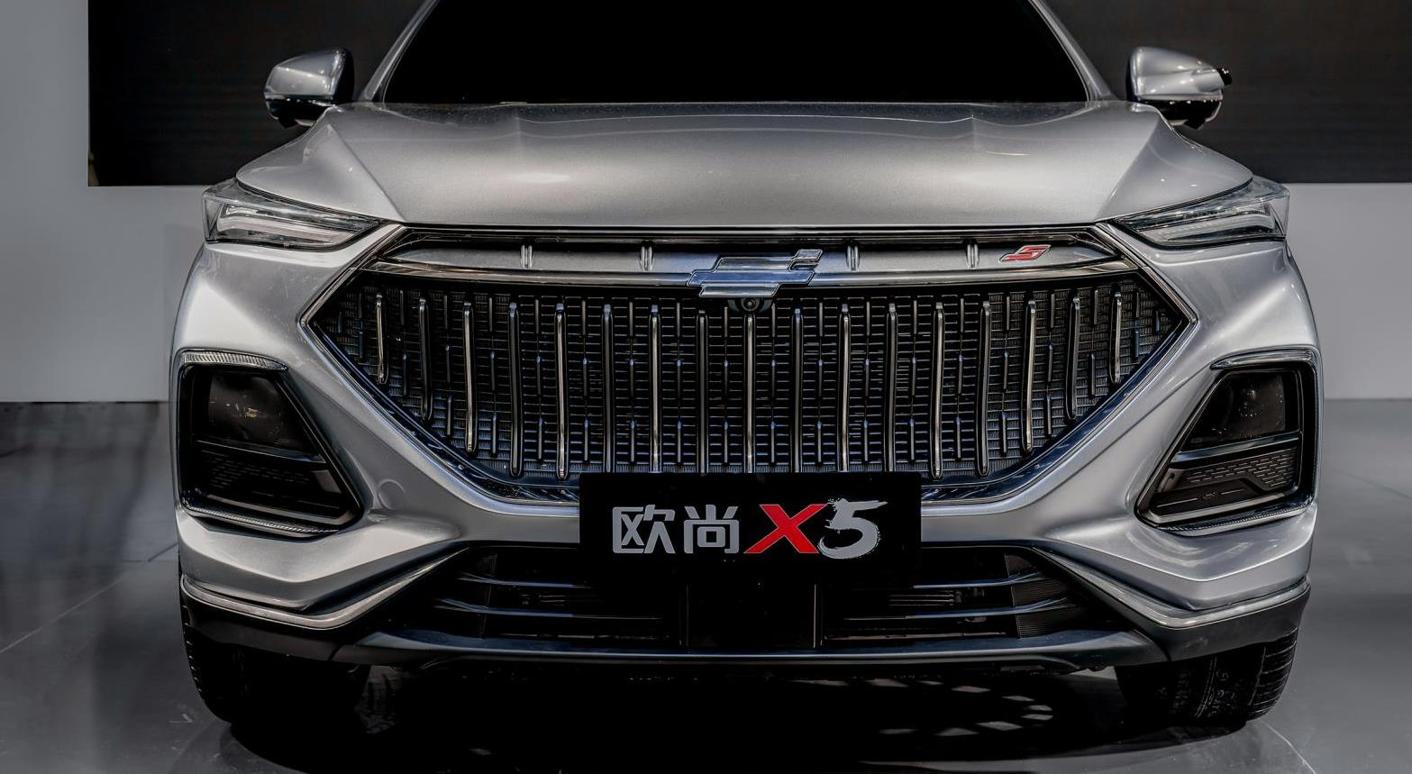 2020成都车展   全新造型令人印象深刻 长安欧尚X5亮相