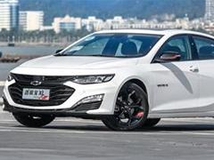 换装1.5T发动机  新款迈锐宝XL将于8月24日上市