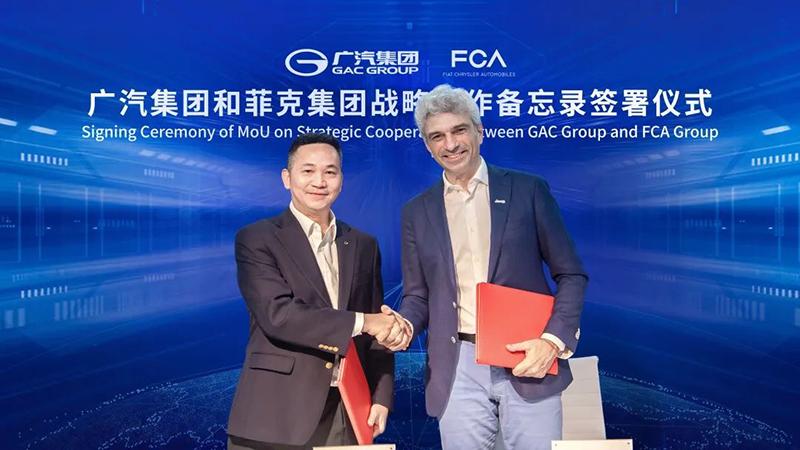 加强合作 菲克集团和广汽集团签署战略合作备忘录