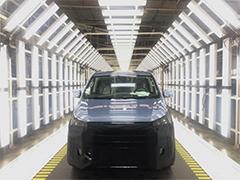 """全球首款氢燃料电池MPV车型首""""撞""""  上汽大通MAXUS EUNIQ 7即将上市"""