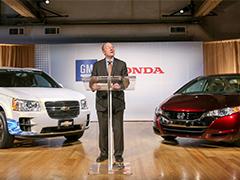 将合作研发新车  通用与本田新联盟成立