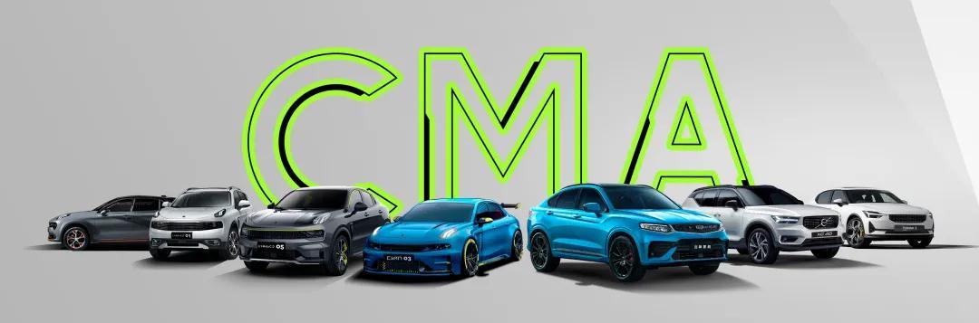 领克再创新高 吉利汽车8月销量同比增长约12%