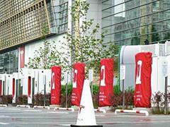 V3充电桩已建6个 特斯拉8月新增23个超充桩