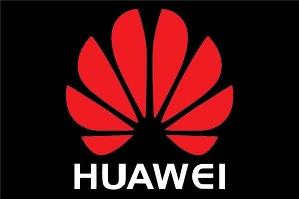 华为公开新技术专利,涉及车载充电机领域