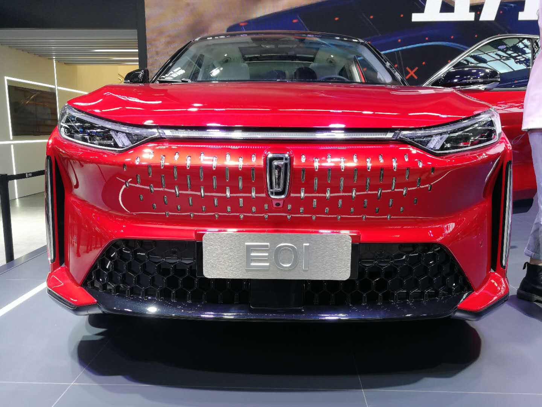 2020北京车展   续航里程450公里 一汽奔腾E01车展上市