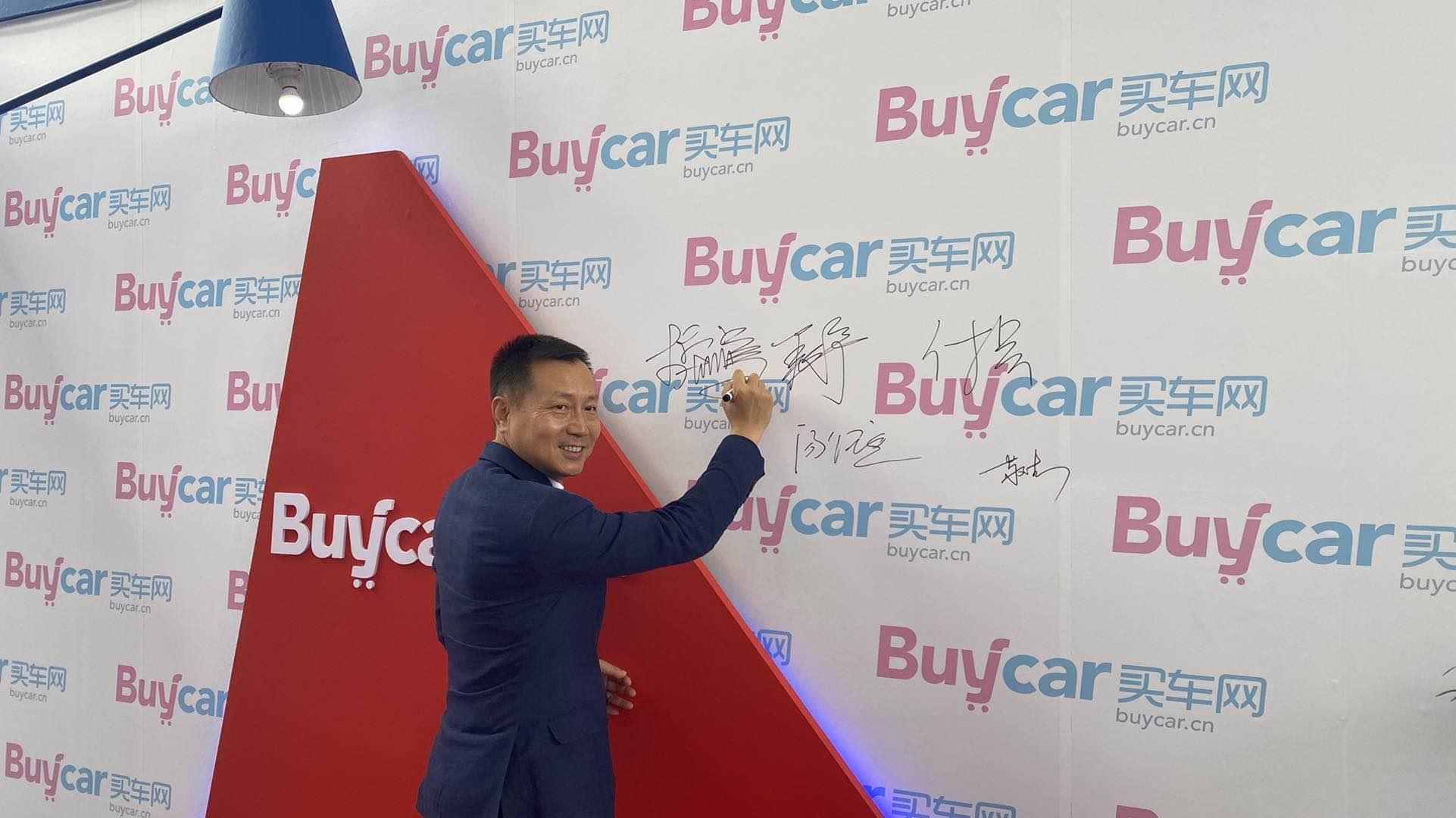 现代汽车集团(中国)首席商务官李宏鹏:以帕里斯帝为契机,做好品牌提升