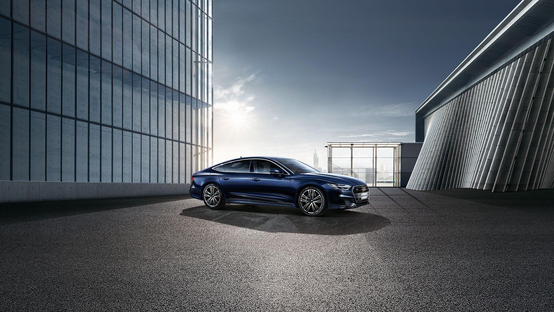57.38万元起售 奥迪A7 Sportback 2021年型正式上市