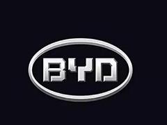 共同开发纯电动商用车 比亚迪与日野成立合资公司