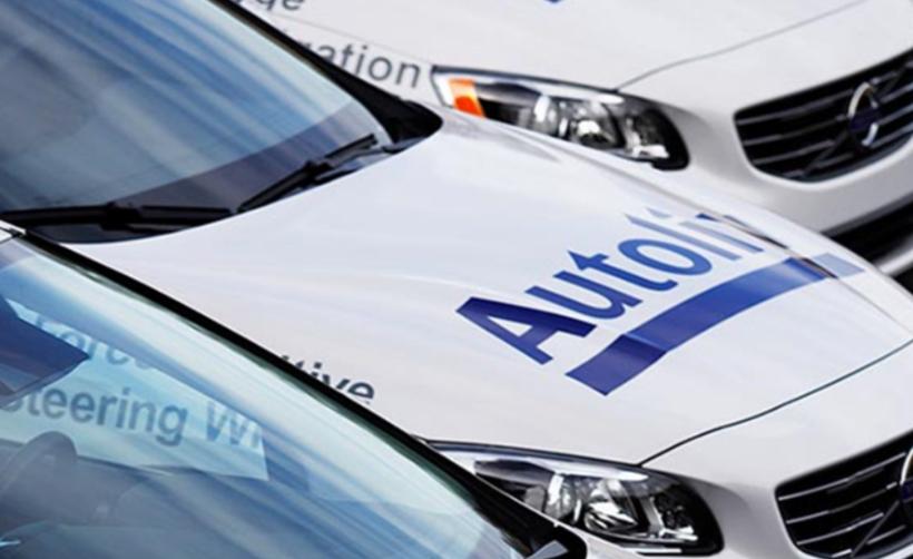 汽车生产和需求开始复苏  奥托立夫三季度营业利润达1.75亿美元