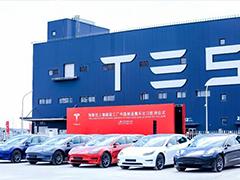首批7000辆  特斯拉国产Model 3正式出口欧洲