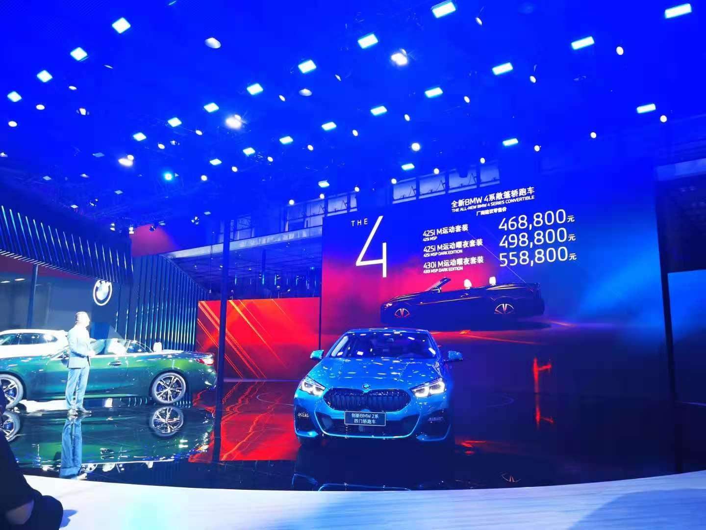 2020广州车展 | 换装软顶敞篷车身结构 宝马4系敞篷版售价46.88万起