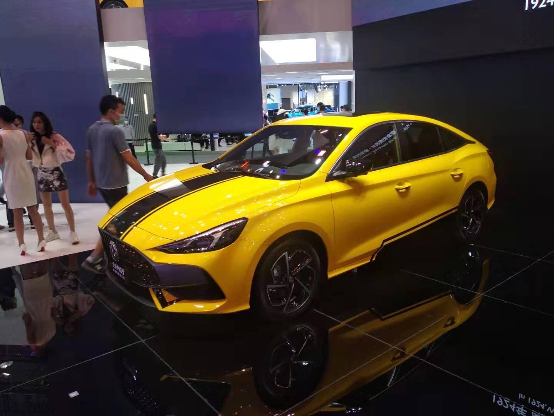 2020广州车展   官方指导价10.49万元 MG5潮越青奢限定版上市