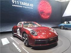 2020广州车展|保时捷 911 Targa 4S经典重现特别版首次公开亮相