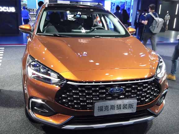 2020广州车展丨长安福特福克斯猎装版正式亮相