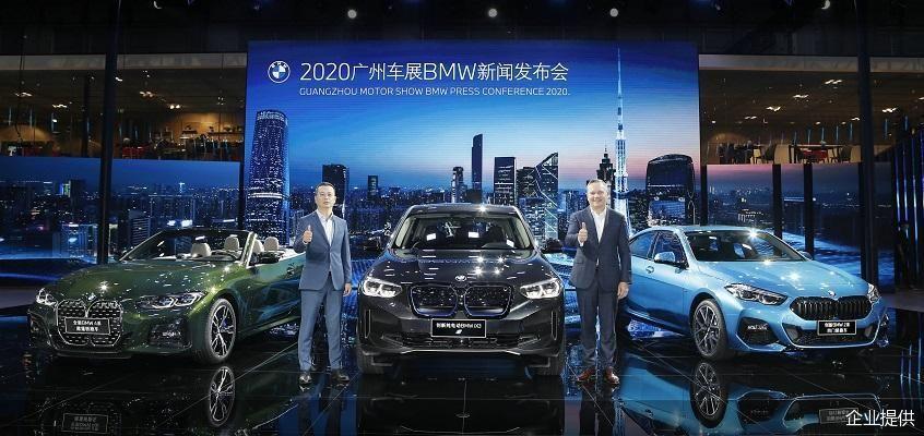 北京商报 | 亮相2020年广州车展 宝马集团加快数字化发展 推动电动化进程