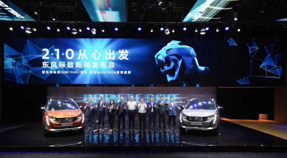 2020广州车展 | 进入密集产品投放期 法系车能否重回主流?