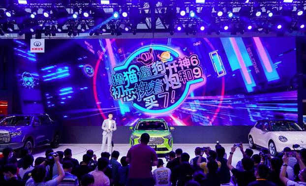 华山论剑 | 如何理解长城汽车焕新企业文化?