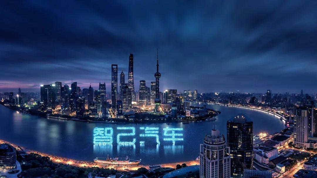 """上汽集团:与浦东新区和阿里巴巴联合打造""""智己汽车"""""""
