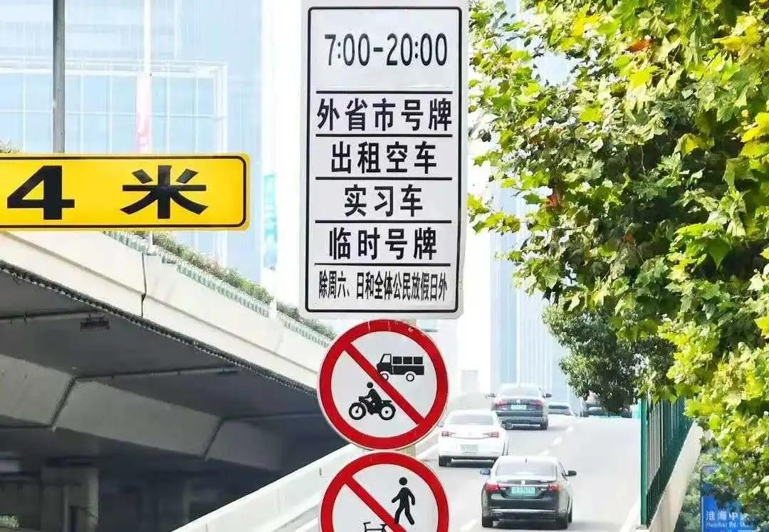 汽车公社 | 上海限行升级?别慌,你离最优解决方案仅一步之遥
