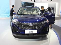 采用全新设计语言 北京现代新款ix35将于12月上市