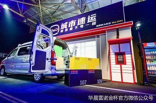 北京商报   破产阴霾下新品上市 华晨造车尚能饭否?