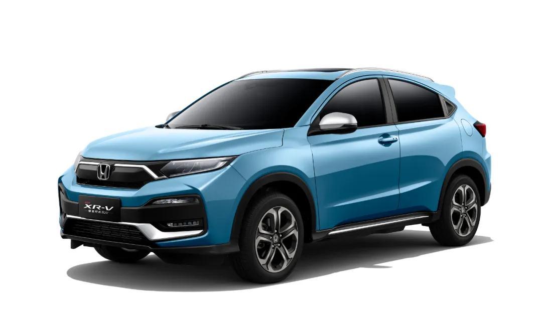 售12.79万元起 东风本田2021款XR-V正式上市