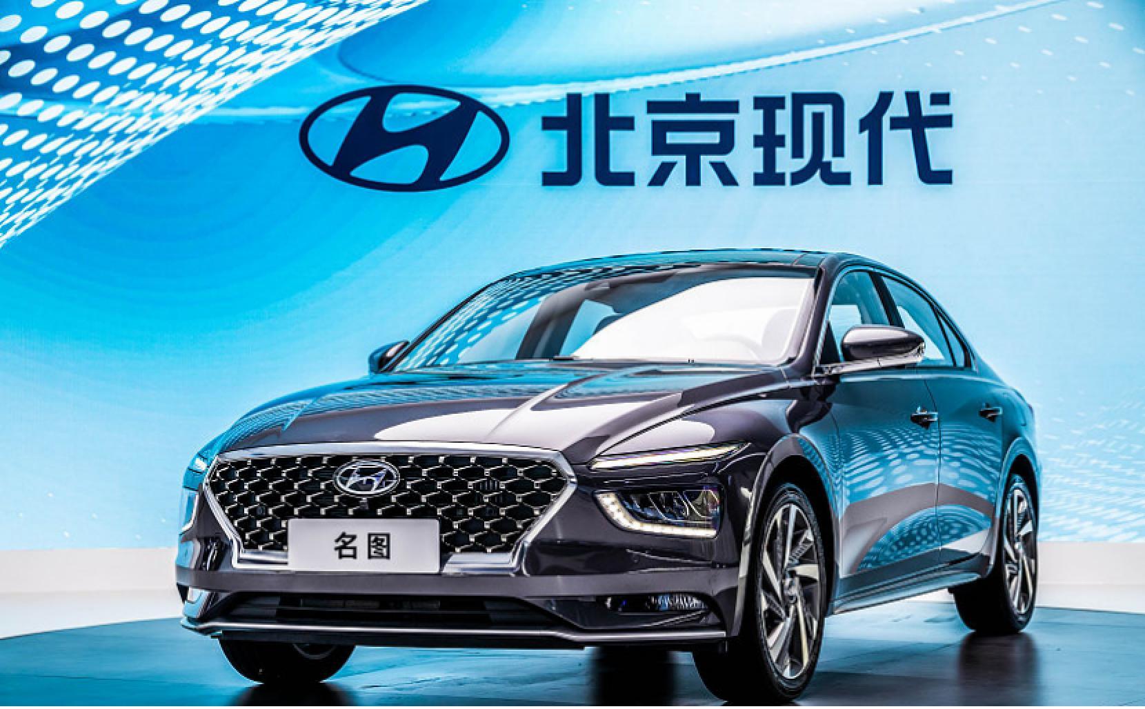 购车后30天内可退可换 北京现代全新一代名图预售13.58万元起