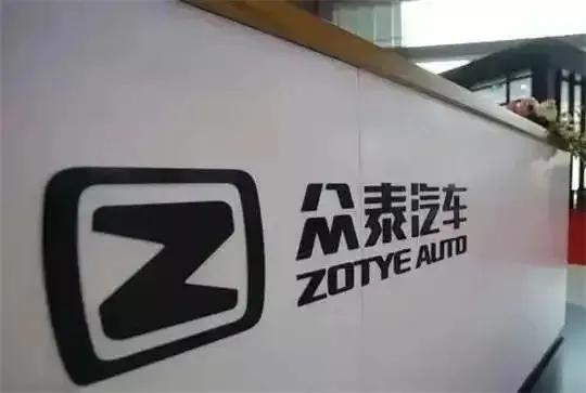 汽车公社 | 众泰铁牛破产清算,应建仁拿什么还750亿?
