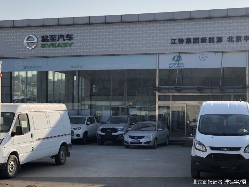 北京商报 | 北京经销商退网 江铃新能源还能翻盘吗